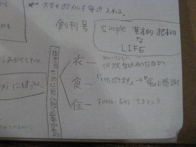 IMG_1133kopi.jpg
