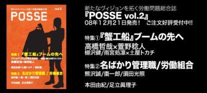 magazine0202.jpg