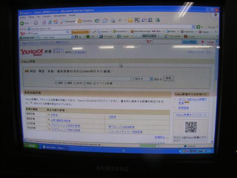 R0024280_convert_20081019212543.jpg