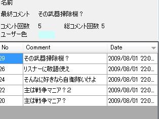 20090801_220529.jpg