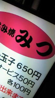 200905101946000.jpg