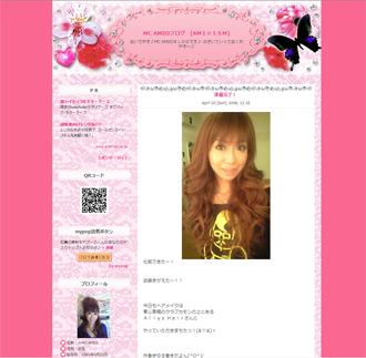 AMI_BLOG.jpg