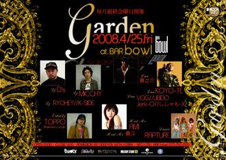 garden04_front330.jpg