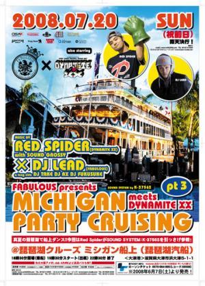m-poster-a2-thumbnail2.jpg