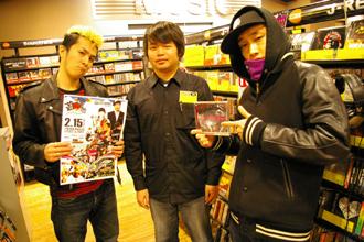 tsutaya2_330.jpg