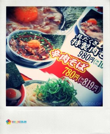 karaniku-menu.jpg