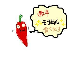 snap_gekikarapop_20098292323.jpg