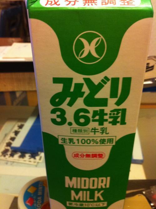 009_convert_20110725181610.jpg
