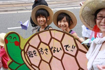 86hiroshima11.jpg