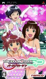 THE IDOLM@STER アイドルマスターSP