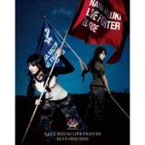NANA MIZUKI LIVE FIGHTER -BLUE×RED SIDE-