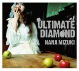 水樹奈々 ULTIMATE DIAMOND