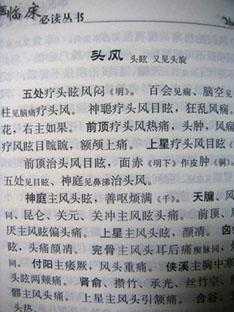 koisyo4.jpg