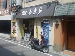 akira220080820.jpg
