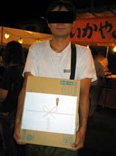 2008_08_09_1858.jpg
