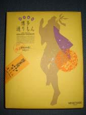 2008_08_14-4.jpg