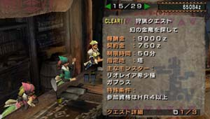 2008sozai000-1.jpg