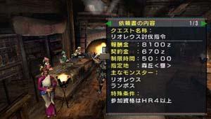 2008sozai010-1.jpg