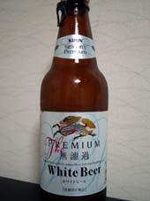 beer_2010-1.jpg