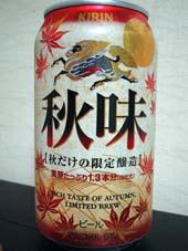 beer_2012-1.jpg