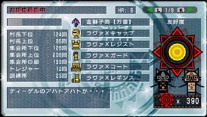 k-kari-010.jpg