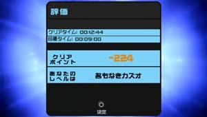 kazuo003-1.jpg