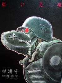 kenrou_2002-1.jpg