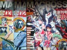 macross-1998.jpg