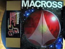macross-1999.jpg