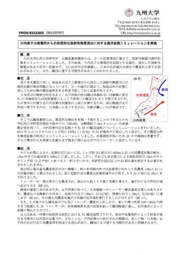 110707_Hirose1.jpg