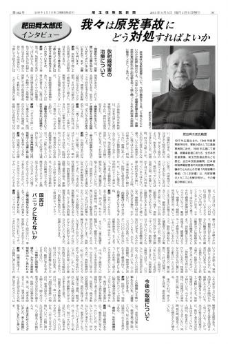 interview_20110405.jpg