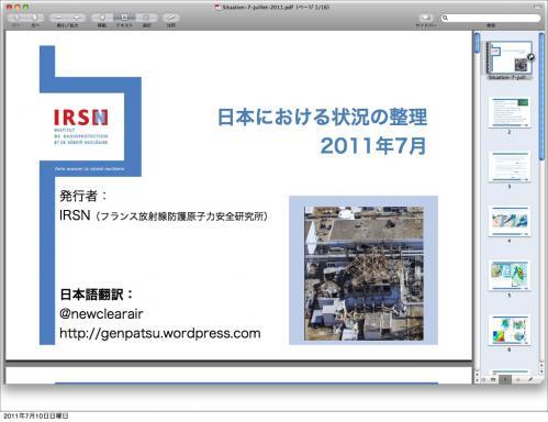 situation-7-juillet-2011-110710092839-phpapp01.jpg