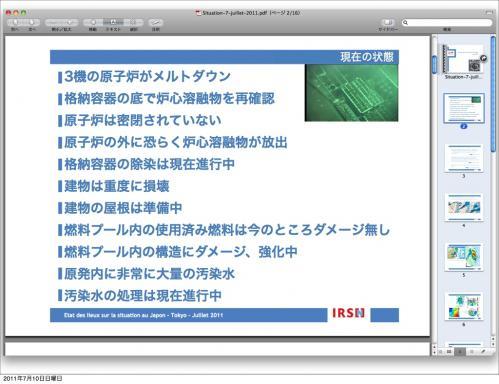 situation-7-juillet-2011-110710092839-phpapp02.jpg