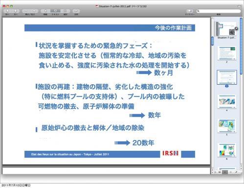 situation-7-juillet-2011-110710092839-phpapp03.jpg