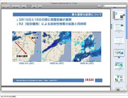 situation-7-juillet-2011-110710092839-phpapp04.jpg