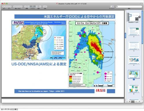 situation-7-juillet-2011-110710092839-phpapp05.jpg
