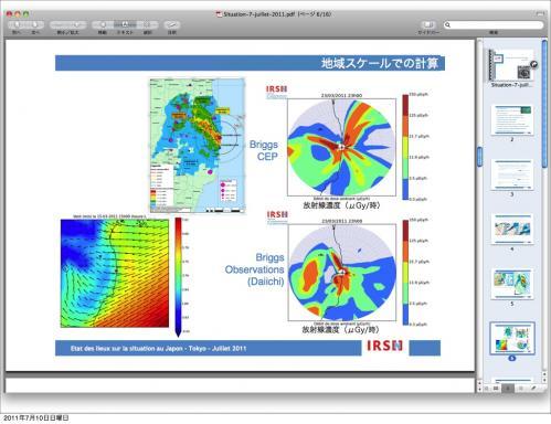 situation-7-juillet-2011-110710092839-phpapp07.jpg