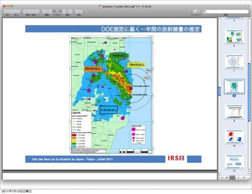 situation-7-juillet-2011-110710092839-phpapp08.jpg