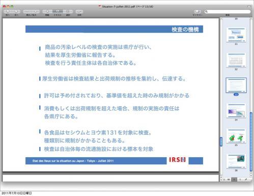 situation-7-juillet-2011-110710092839-phpapp13.jpg