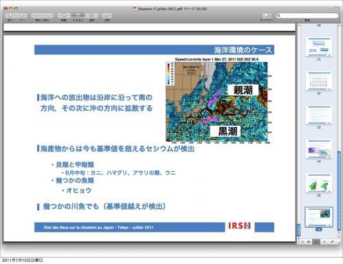 situation-7-juillet-2011-110710092839-phpapp17.jpg