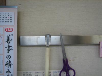 2011_01200002.jpg
