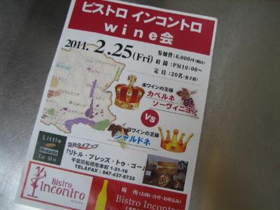 2011_01200003.jpg