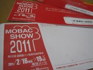 2011_01270008.jpg