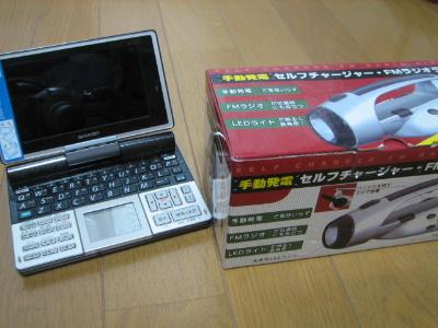2011_03200011.jpg