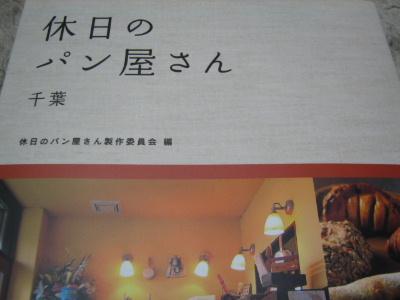 2011_03240002.jpg