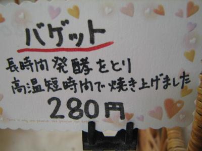 2011_03260003.jpg