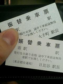 20060323084827