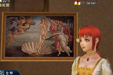 收集裸女畫