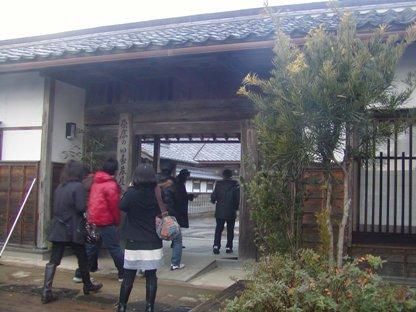 原鹿の旧豪農屋敷 (2)