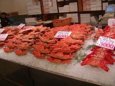 大漁市場なかうら (5)